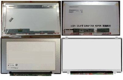 [維修小舖] 15.6吋 LP156WHB-TPC1 ASUS X555LF 液晶 面板 1366*768 EDP 新北市