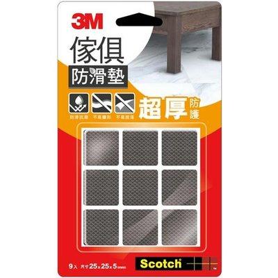 3M 傢俱防滑墊 黑色方型 25mm 4710367442554