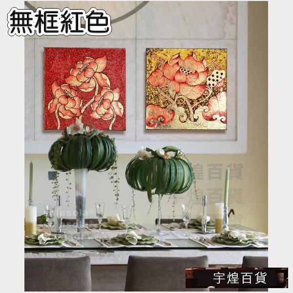 《宇煌》餐廳無框畫裝飾畫東南亞泰國客廳荷花金箔畫掛畫會所-無框紅色_PkBU