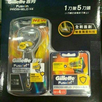 Gillette 吉列 無感浮動刀頭 1刀架+5刀頭(雙護盾)《Costco商品代購》