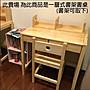 森林的孩子80CM實木學習成長桌椅 書桌椅 電...