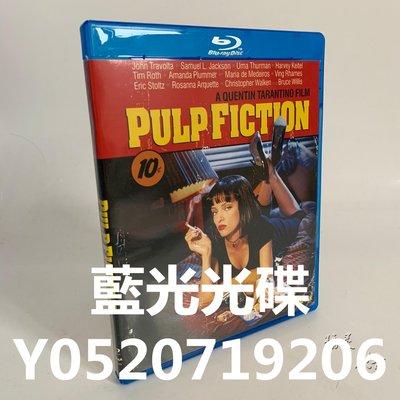 電影低俗小說Pulp Fiction 藍光光碟/BD影片高清1080P收藏版昆汀塔倫蒂諾 繁體中字 全新盒裝