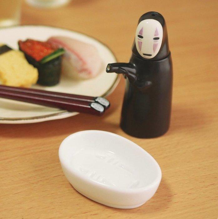《FOS》日本 無臉男 醬油瓶 醬油罐 可愛 神隱少女 宮崎駿 動畫 家飾 雜貨 餐具 團購 熱銷 2020新款