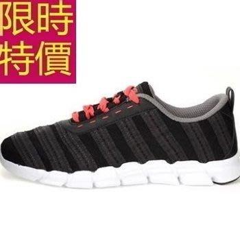 慢跑鞋-必備輕量時尚男運動鞋 61h4[獨家進口][米蘭精品]