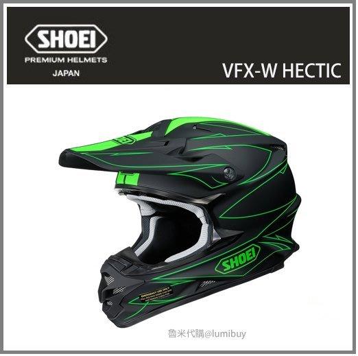 【現貨】日本直送 SHOEI VFX-W HECTIC TC-4 彩繪 多功能越野安全帽  (綠/黑)