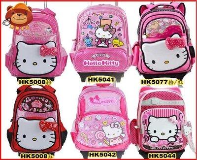 熊熊卡好 專櫃正品Hello Kitty凱蒂貓 兒童書包 拉桿減壓護脊小學生書包HK3008/41-44-79