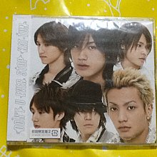 ~謎音&幻樂~ KAT-TUN  /  DON'T U EVER STOP  初回限定盤2  日本版  全新未拆封