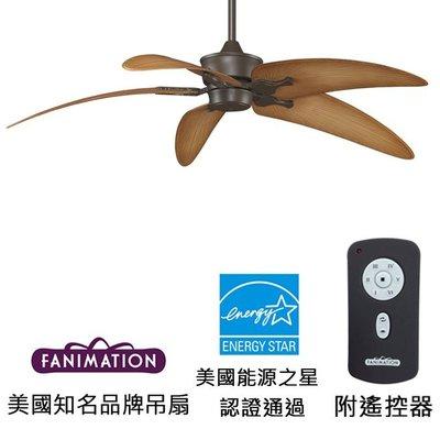 Fanimation Islander DC 60英吋能源之星認證吊扇(MAD3250OB-BPW6090DNA)油銅色