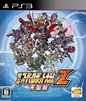天空艾克斯 代定 PS3 第3次機器人大戰Z 天獄篇 純日版 全新