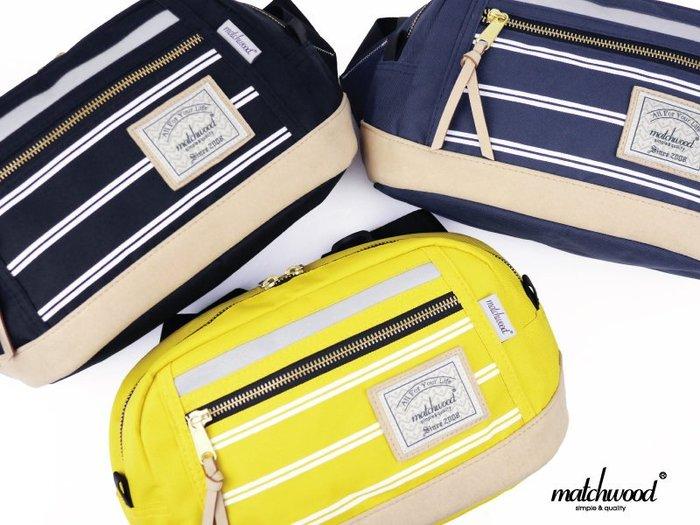 { POISON } MATCHWOOD DENSITY 3M反光條特別款 腰包 側背包 斜背包 胸前包 三色款