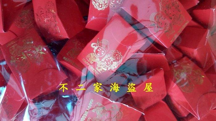 不二家海盜屋】超取滿799元免運費-幸福結婚軟糖(盒裝)500g125元-辦活動.婚宴.婚禮小物.送客.贈禮.結婚喜糖果