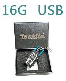 【台灣工具】Makita 牧田 USB 隨身碟 16G 限量品 DMR108 牧田隨身碟 HM1317