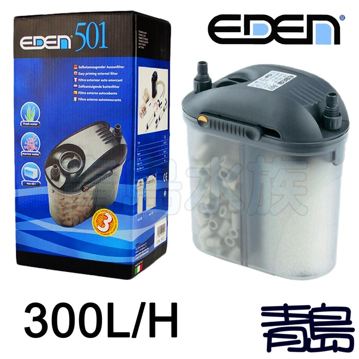 B。。。青島水族。。。F-E501義大利EDEN伊登-----外置式圓桶過濾器(含濾材)==501/300L
