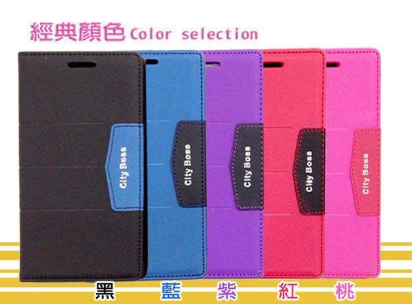 Samsung Galaxy Note4 N910 N910U 手機皮套/手機套/保護套/手機殼/保護殼/軟殼/背蓋