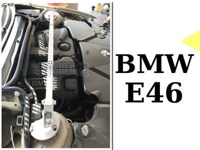 JY MOTOR 車身套件 - BMW E46 4缸 旗艦級 SPR 鋁合金寬版 上拉桿 E46 引擎室拉桿