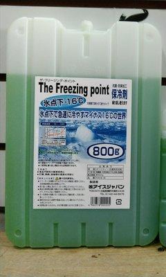 [多樂RV] 日本急凍冰磚-800g