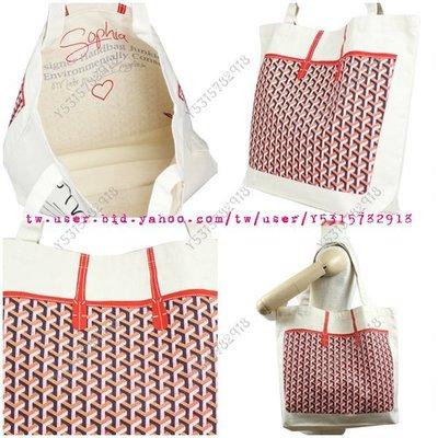 *庄野小舖* 日本代購【My Other Bag】類似Goyard圖騰紅色經典托特包 (現貨在日本) 100%全新