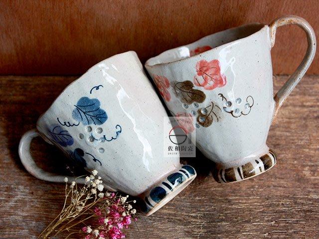 +佐和陶瓷餐具批發+【手作赤/青葡萄馬克杯-日本製】日本製 馬克杯 水杯 飲料杯 陶器杯 手作 葡萄紋