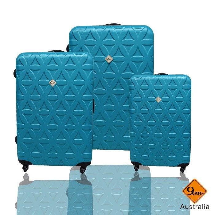 Gate9 花花系列28+24+20吋 行李箱 旅行箱