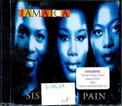 *真音樂* JAMAICA / SISTER IN PAIN 全新 K14630