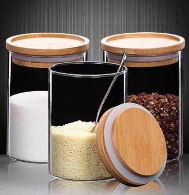 密封罐玻璃瓶透明茶葉罐小號奶粉罐廚房食品雜糧儲物罐家用收納罐