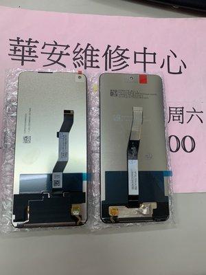 紅米 Note9 Pro 液晶總成 液晶破裂 螢幕玻璃破裂更換 面板維修 玻璃破裂 紅米note9pro 液晶黑屏維修