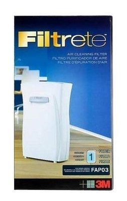 【全新含稅附發票】3M Filtrete 空氣清靜機超濾淨型大坪數專用濾網(16坪) CHIMSPD-03UCRC