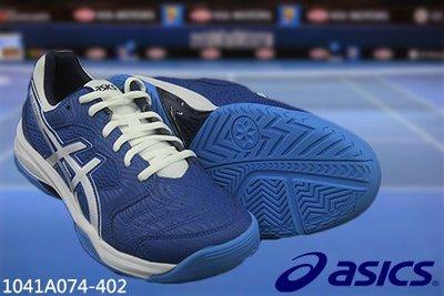 (台同運動活力館) 亞瑟士 GEL-DEDICATE 6 【前腳掌亞瑟膠】網球鞋 1041A074-402
