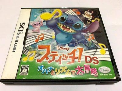 幸運小兔 NDS遊戲 NDS 星際寶貝 史迪奇 節奏大冒險 任天堂 2DS、3DS 適用 F6
