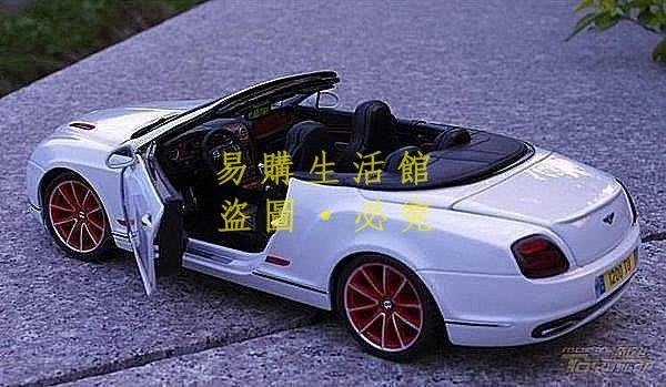 [王哥廠家直销]威利原廠 FX 124 賓利歐陸 GT運動超跑合金汽車模型送底座可開門正版收藏精緻限量送贈品LeGou_6