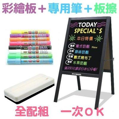 (附贈擦擦筆8支+板擦)  成功 落地式木框雙面彩繪板 020311 (大) 110x50cm+CKS 黑板 廣告 招牌
