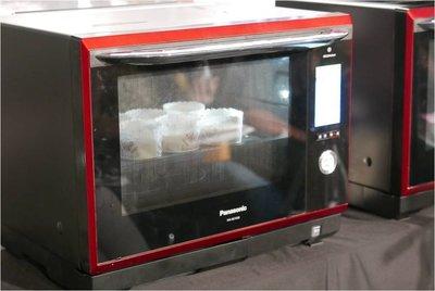 Panasonic國際牌32L蒸氣烘烤微波爐水波爐 NN-BS1000