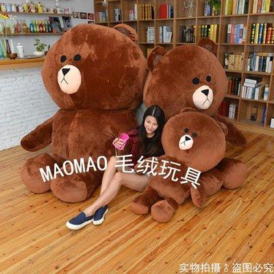 『沐希小店』 巨型超大號布朗熊公仔3.4米特大熊毛絨玩具女生抱抱熊2玩偶布娃娃F8D5