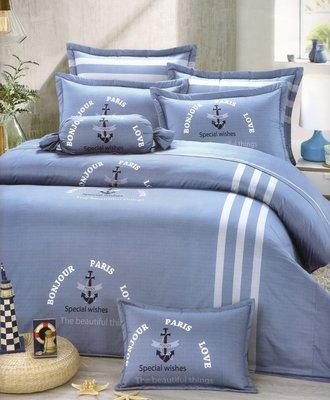 100%精梳棉雙人床包枕套組五尺-巴黎你好-台灣製 Homian 賀眠寢飾
