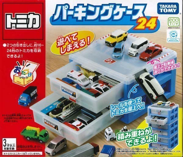 佳佳玩具 ----- TOMICA TOMY 正版授權 新停車場提盒 多美小汽車 TW49477【05309434】