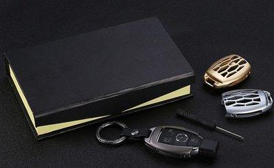 ⚡ BENZ W207 E COUPE 鑰匙 鑰匙殼 金屬 鑰匙套 保護殼 E200 E250 E300 E350