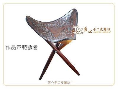 ☆ 匠心手工皮雕坊 ☆  三角椅架(H1601) /DIY 手作 皮革 材料包 木架