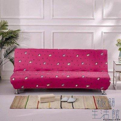 ❆sunshine小商鋪❆沙發罩折疊沙發無扶手全包萬能沙發套通用型