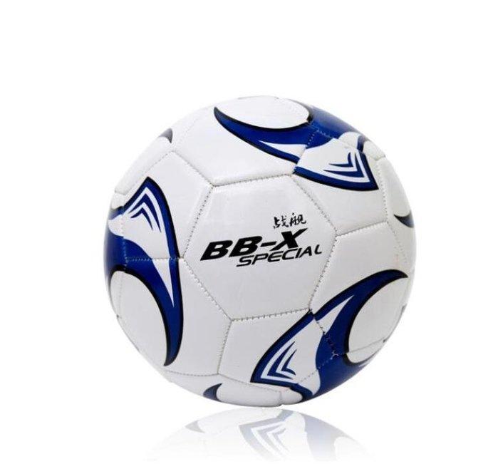 足球訓練比賽用球耐磨兒童足球