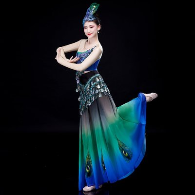 菲凡新娘成人魚尾傣族舞亮片孔雀舞蹈演出舞臺服裝 套裝裙子女米奇妙妙