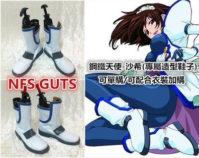 NFS GUTS 鋼鐵天使 沙希 莎奇 白配藍色 靴子 短茼靴 Cosplay專業用服裝鞋 COS鞋子 量身訂做 優惠