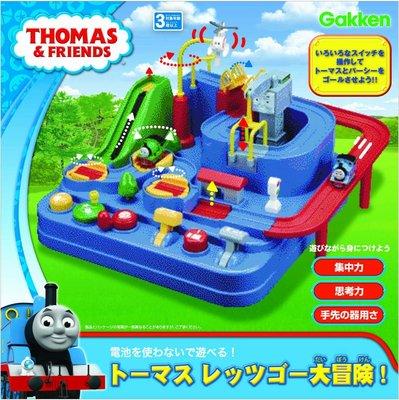 *啵比小舖*日本進口 Thomas 湯瑪士小火車 軌道大冒險 手動 益智邏輯 訓練遊戲