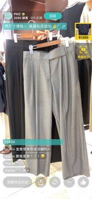 韓國春夏新款 男裝 西裝 寬褲 m 32 L34腰