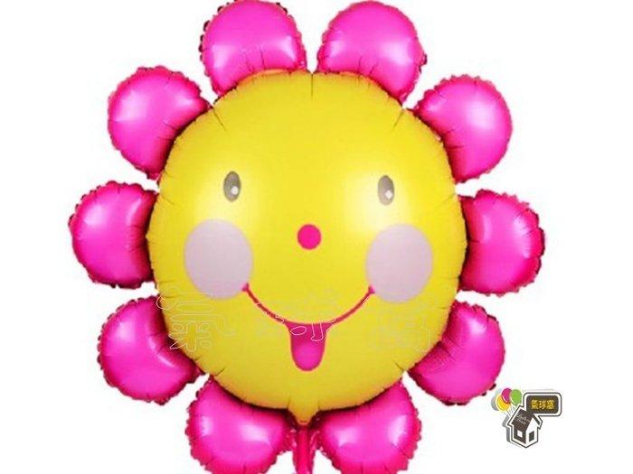 ♥氣球窩♥太陽笑臉花造型汽球/鋁箔球/生日汽球/週歲.佈置./抓週/畢業
