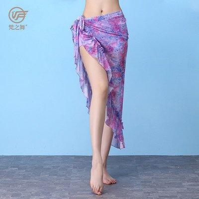 梵之舞肚皮舞練功服 新款印花網紗臀巾裙下裝成人練習服裝下裙舞裙