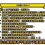 §二手§ PC Engine 主機 + 遊戲卡帶 hucard パワーリーグ4 Power League 棒球 (未測試