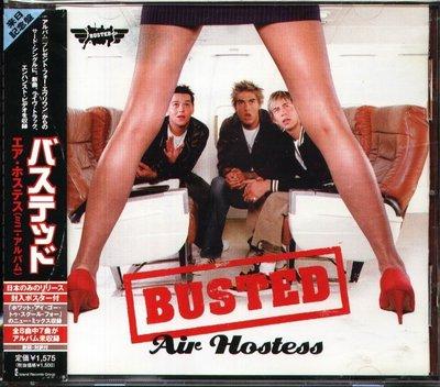K - Busted - Air Hostess - 日版 CD+VIDEO+OBI
