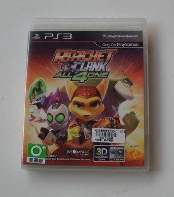 PS3 拉捷特與克拉克 四合一 中文版 Ratchet and Clank All 4 One