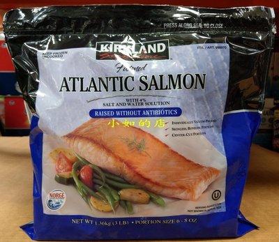 【小如的店】COSTCO好市多代購~KIRKLAND 鮭魚排(每包1.36kg)低溫運1-2包 150元