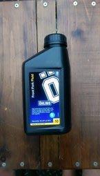 [TMAX工坊] OHLINS 前叉油 10W ,20W